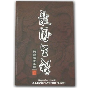 LIANG TATTOO FLASH-BUCH