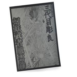 Buch-Samurai-Krieger