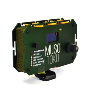 MUSOTOKU green power source with support